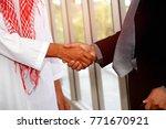 business partners concept  ... | Shutterstock . vector #771670921