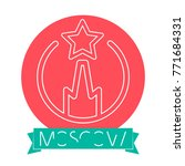 moscow  russia  line icon with... | Shutterstock .eps vector #771684331