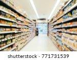 abstract blur supermarket in... | Shutterstock . vector #771731539