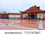 genting highlands  malaysia  ... | Shutterstock . vector #771747067