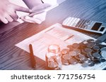 business technology people are... | Shutterstock . vector #771756754