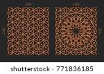 laser cutting set. woodcut...   Shutterstock .eps vector #771836185