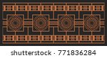 laser cutting design for... | Shutterstock .eps vector #771836284