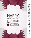 qatar national day ... | Shutterstock .eps vector #771836329