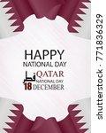 qatar national day ... | Shutterstock .eps vector #771836329