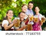 in beer garden   friends in... | Shutterstock . vector #77183755
