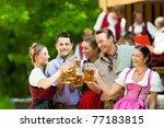 in beer garden in bavaria ... | Shutterstock . vector #77183815