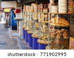 street food  jaffa  old city ... | Shutterstock . vector #771902995