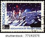 ussr   circa 1967  a stamp... | Shutterstock . vector #77192575
