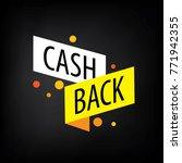 emblem cash back | Shutterstock .eps vector #771942355