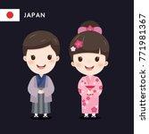 kids wearing japanese... | Shutterstock .eps vector #771981367