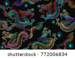 Stock vector embroidery chinese dragons seamless pattern clothes textile design template classical embroidery 772006834