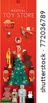christmas toy store window... | Shutterstock .eps vector #772036789