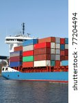 container vessel - stock photo