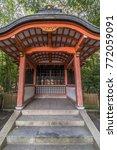 eki jinja  ekijin sub shrine of ... | Shutterstock . vector #772059091