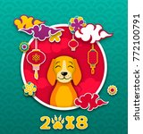 2018 chinese new year card ... | Shutterstock .eps vector #772100791
