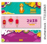 collection banners with chinese ... | Shutterstock .eps vector #772118065