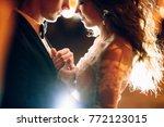 lovely wedding couple | Shutterstock . vector #772123015
