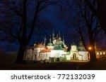 Monastery Klokoty  Tabor  Czec...