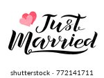 hand drawn just married black... | Shutterstock .eps vector #772141711