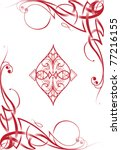 tribal decorative style diamond ... | Shutterstock .eps vector #77216155