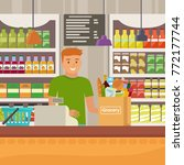 vector illustration of cashier... | Shutterstock .eps vector #772177744