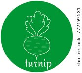 turnip icon white line art  ... | Shutterstock .eps vector #772192531