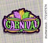 vector logo for carnival ... | Shutterstock .eps vector #772197574