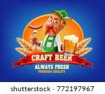 beer logo design | Shutterstock .eps vector #772197967