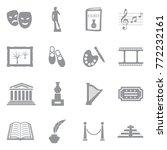art icons. gray flat design.... | Shutterstock .eps vector #772232161