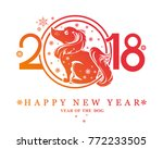 dog 2018 on the chinese... | Shutterstock .eps vector #772233505