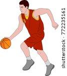 basketball player illustration  ... | Shutterstock .eps vector #772235161