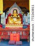 buddha figures at foguangpuzhao ... | Shutterstock . vector #772263811