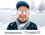 closeup portrait of male face... | Shutterstock . vector #772300177