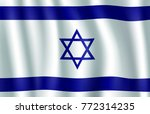 israel flag 3d symbol with star ... | Shutterstock .eps vector #772314235