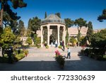 shiraz  iran   november 2017 ...   Shutterstock . vector #772330639
