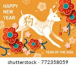 chinese new year poster  year... | Shutterstock . vector #772358059