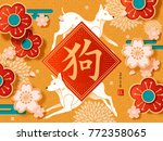 chinese new year poster  dog... | Shutterstock . vector #772358065