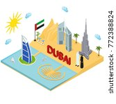 dubai uae travel and tourism... | Shutterstock .eps vector #772388824