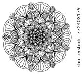 mandalas for coloring book.... | Shutterstock .eps vector #772403179
