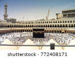 mecca  saudi arabia   december... | Shutterstock . vector #772408171