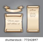 old textured paper sheets and... | Shutterstock .eps vector #77242897