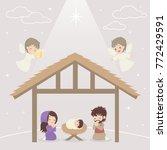 birth of jesus christ story... | Shutterstock .eps vector #772429591