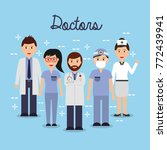 doctors staff hospital... | Shutterstock .eps vector #772439941