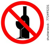 alcohol free zone sign. wine...