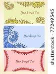 vector business card in...   Shutterstock .eps vector #77249545