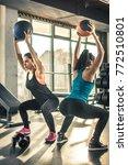 two slim sporty girls... | Shutterstock . vector #772510801
