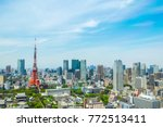 tokyo tower  landmark of japan | Shutterstock . vector #772513411