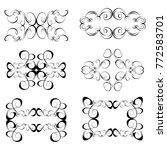 decorative  calligraphic... | Shutterstock .eps vector #772583701