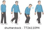 middle aged men who ran my pain ... | Shutterstock .eps vector #772611094
